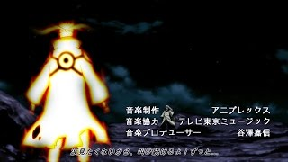 Repeat youtube video 【MAD】Naruto Shippuden Opening 18 (Fan-Made Opening)