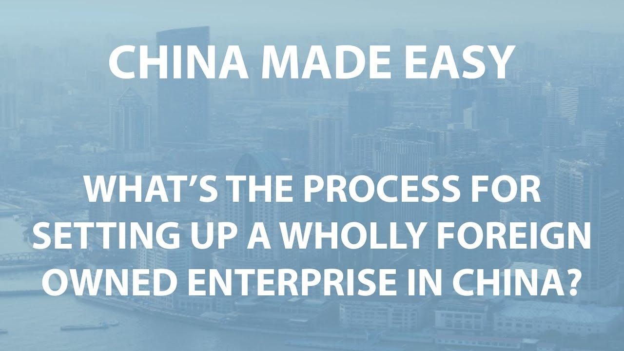 China Made Easy