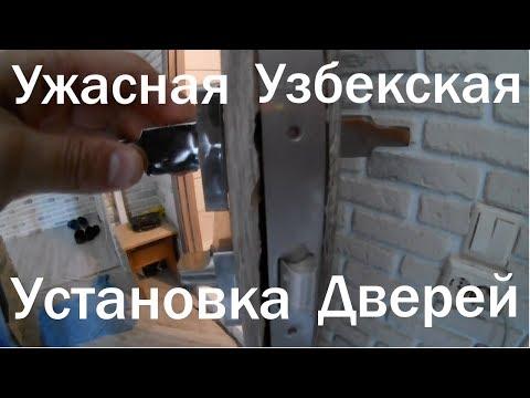 Установка межкомнатных дверей своими руками: как правильно