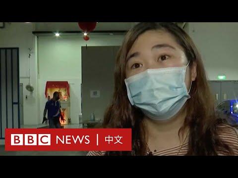 肺炎疫情:擔心寶寶吃不飽 母親擠人奶急凍運回家- BBC