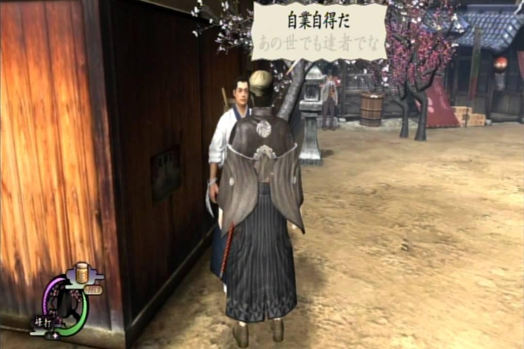 侍 道 4 エロ