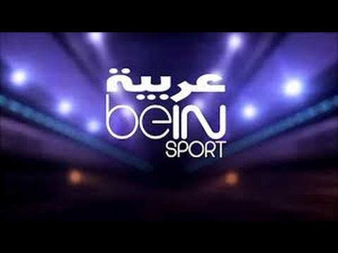 الحلقة 2: شاهد جميع قنوات beIN SPORTS HD مجانا على حاسوبك بدون برامج وبجودة عالية وبدون انقطاع