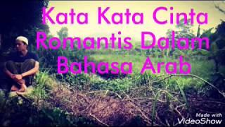 Download Video Kata Kata cinta Romantis Bahasa Arab Terjemah MP3 3GP MP4