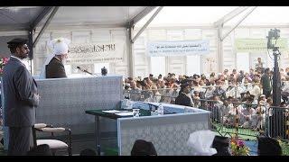 Urdu Khutba Juma | Friday Sermon August 12, 2016 - Islam Ahmadiyya