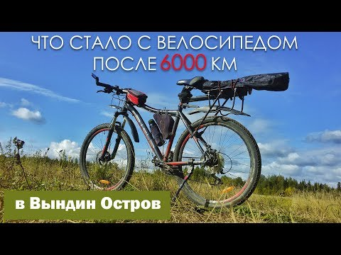 Велосипед после 6000 км (Stels Navigator 670 MD)