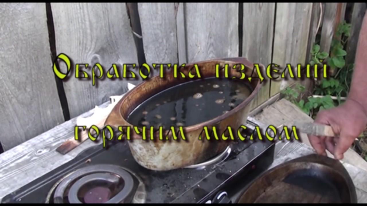 Обработка изделий горячим маслом. Saturation of wood with hot oil.(Wood protection).