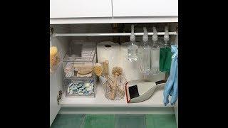 Under the Sink Organizing - Martha Stewart