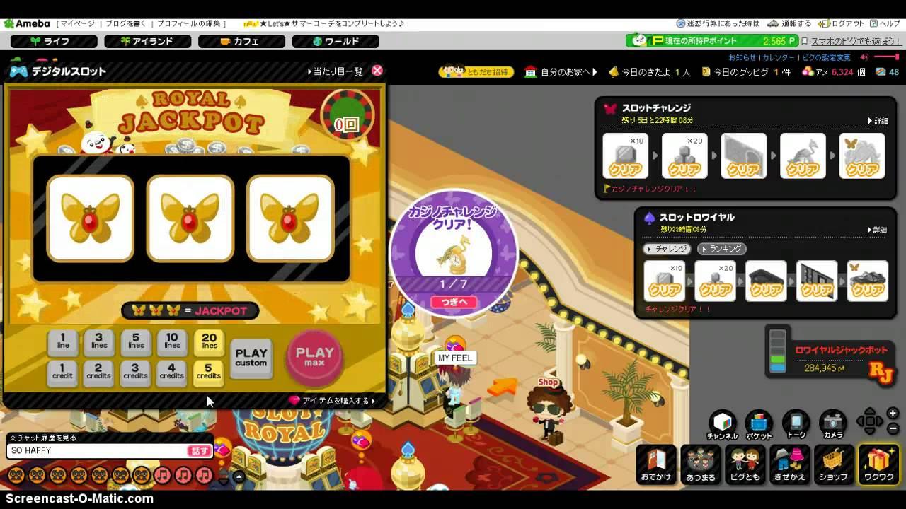 Cheat event slot ameba pigg