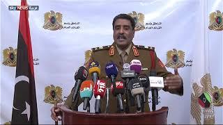 مؤتمر صحفي للمتحدث باسم الجيش الليبي اللواء أحمد المسماري يعلن فيه السيطرة على مطار طرابلس