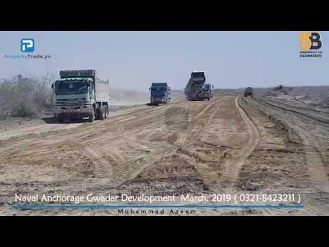 Naval Anchorage Gwadar | Naval Anchorage Development March-2019 | Property Trade Mp3