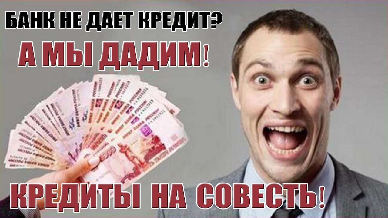 кредит снижение платежей