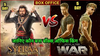 WAR Box Office Collection Day 5, Hrithik Roshan, Tiger Shroff,  WAR 5th Day Collection, #WAR