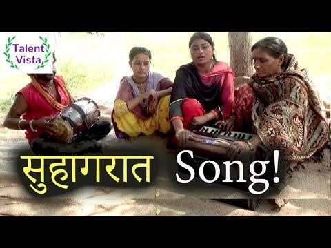 आई सुहाग रात जहिया Ai Suhag Rat Jhiya