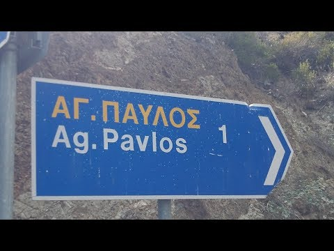 Driving Through Ayios Pavlos Village In Cyprus (Oct 13, 2018)