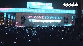 """concert and 3D-Mapping show one year before the 29th Winter Universiade 2019  in Krasnoyarsk"""