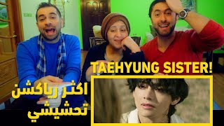BTS (방탄소년단) 'ON' Official MV | Funny REACTION