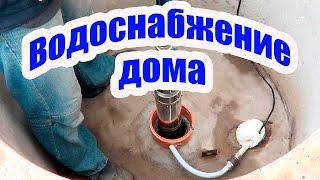 видео Особенности монтажа электроснабжения в деревянном доме