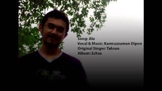 Tahsan - Alo (Kamruzzaman Dipon cover)