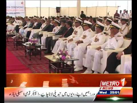 2 New Ships Over The Pakistan Maritime Security