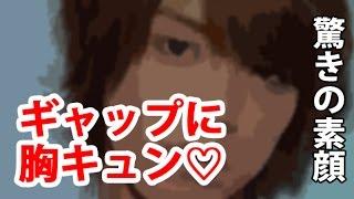 【Hey!Say!JUMP】髙木雄也のもつ驚きのギャップとは? チャンネル登録お...