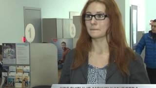 видео Кредиты в Первобанке
