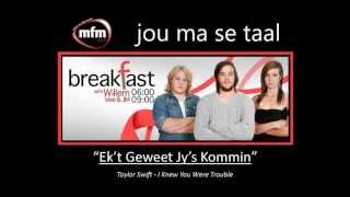 MFM Breakfast - Ek
