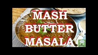 МАШ БАТЕР МАСАЛА ВЕГЕТАРИАНСКАЯ   ИНДИЙСКАЯ  ЕДА, MASH BATER MASALA VEGETARIAN INDIAN FOOD,