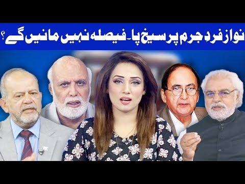 Think Tank With Syeda Ayesha Naaz - 20 October 2017 - Dunya News