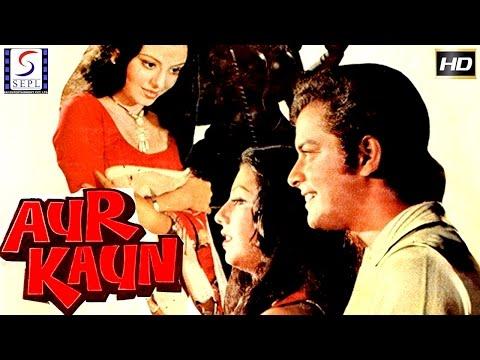 Aur Kaun | Sachin, Rajni Sharma | 1979