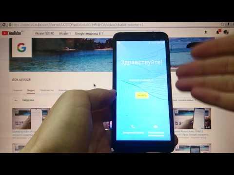 Alcatel 5033 FRP Сброс Google аккаунта андроид 8.1