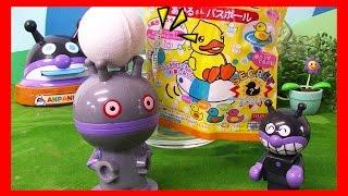 アンパンマンおもちゃ☆アニメ だだんだんTOびっくらたまごをあけてみたよ Aiueomocha Anpanman Toys thumbnail