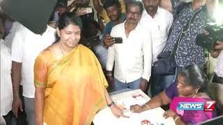 வாக்களித்தார் கனிமொழி Kanimozhi Casts her vote