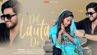 Dil Lauta Do Song | Jubin Nautiyal , Payal Dev | Heart Touching Love Story | 2021