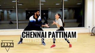 Chennai Pattinam   Prabhudeva   DANCE cover   Alli Thanda Vaanam   @JeyaRaveendran f.t. Twinkle