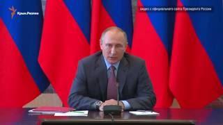 Путин в Крыму: Мы не собираемся сворачивать отношения с Украиной(, 2016-08-19T18:33:53.000Z)