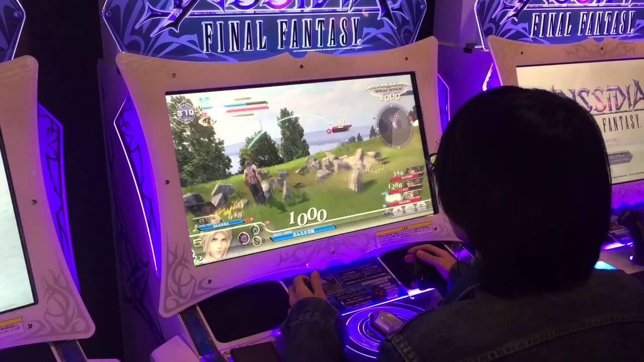 Vaan - Dissidia Arcade - YouTube