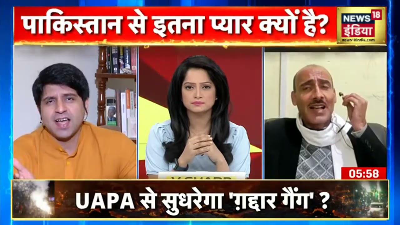 शाह की ललकार, 'पाक प्रेमी' ख़बरदार | Big Debate with Preeti Raghunandan