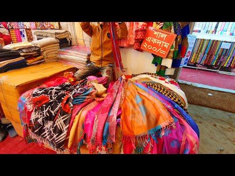 ২০০ টাকায় বাণিজ্য মেলা শাল কিনুন |Dhaka Internation trade fair 2020