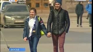 Выпуск «Вести-Иркутск» 16.04.2018 (06:35)