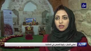 غزة .. ترميم أقدم مقام ودير أثري وتحويله الى مكتبة للأطفال - (17-11-2017)