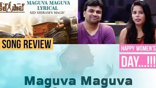 Maguva Maguva Lyrical Song | Review | #VakeelSaab | Pawan Kalyan | Sid Sriram | Thaman S | Look4shi