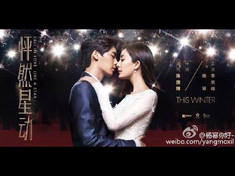[Vietsub] Trailer Phanh Nhiên Tinh Động (Lý Dịch Phong - Dương Mịch)