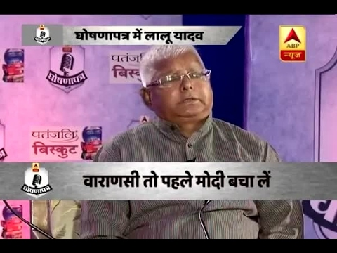 Ghoshanapatra: SP-Congress alliance will get 325 seats in UP, says Lalu Prasad Yadav