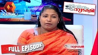 Jeevitham Sakshi 20/10/16 Anil Bindu Issue Anchoring Actress Urvashi