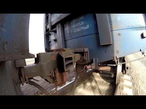 Из за чего сходят с рельс грузовые вагоны Наглядный пример и причина этих крушен