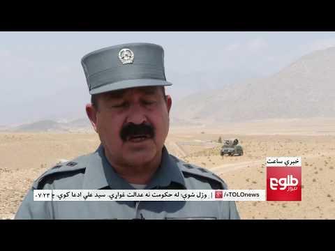 LEMAR News 18 July 2017 / د لمر خبرونه ۱۳۹۵ د چنګاښ ۲۷