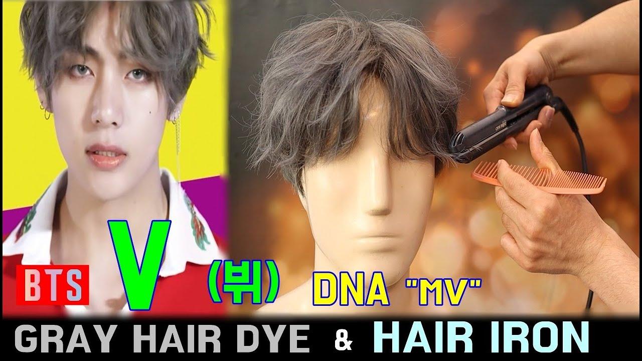 BTS V (뷔) GRAY HAIR BLEACH DYE & HAIR CUT & HAIR IRON ( DNA 'MV' )