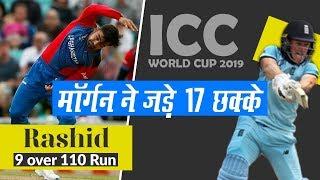 Eoin Morgan blasts record 17 sixes Rashid Khan goes for 110 runs off 9 overs