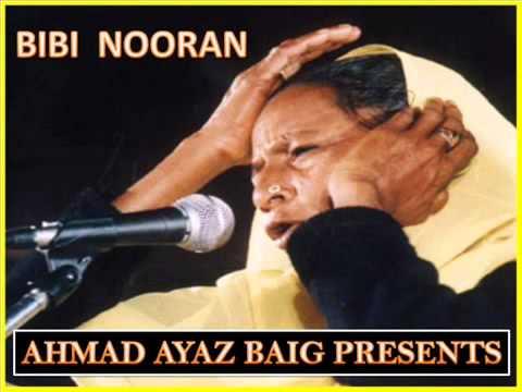 Kulli Rah Vich Payi Asan Tere | Bibi Nooran | Full | Punjabi Folk Songs