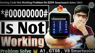 Vi V8 Smartwatch Secret Codes – Sherlockholmes Quimper